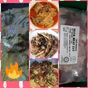 1Kg Cut Duck Meat