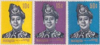 Mint Stamp Agong Malaysia 1971
