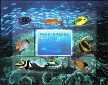 98-29M Tropical Fish Marine Life SS China Stamp UM