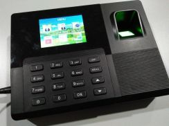 Thumbprint punchcard realand biometric fingerprint