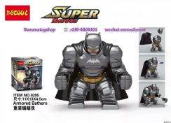 Brick Compatible Decool 0295 Armored Batman Figure