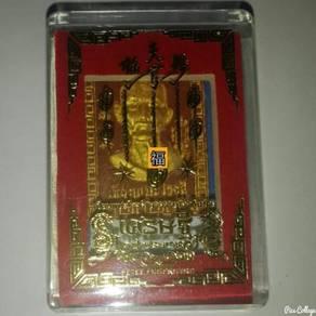 Amulet Thai 13 : Ajahn Rongsi Wat Whang Phae