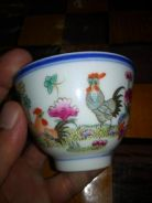 Antique teacup