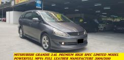 Used Mitsubishi Grandis for sale