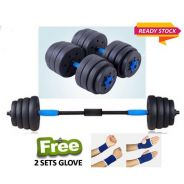 Dumbbell Convertible & Adjustable Set Gym Cast