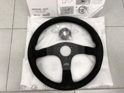 Mugen Power Racing III Steering Wheel 350mm, Suede