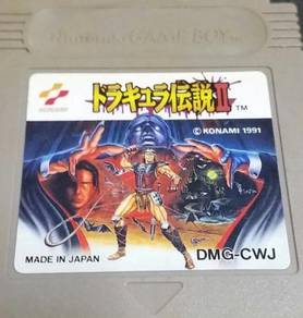 Nintendo Gameboy Game Dracula Densetsu 2