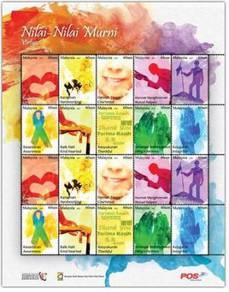 Mint Stamp Sheet Nilai Murni Error Malaysia 2011