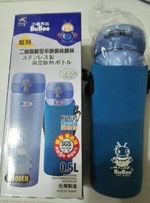 BUBEE G 500 Vacuum Flask