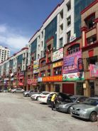 Pelangi Square Business Centre First Floor Office Space ( Near MRT )