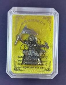 Amulet Thai 12 : Phra Hanuman by LP Yokning