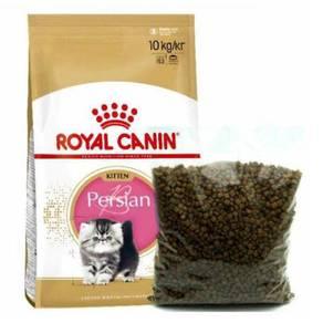 Royal Canin Kitten Persian 32 Repack