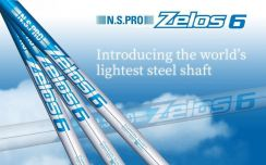 Nippon N.S.PRO Zelos 6 Golf Shaft