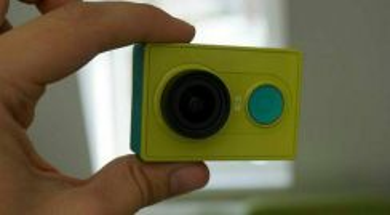 Action Camera (Xiomi)