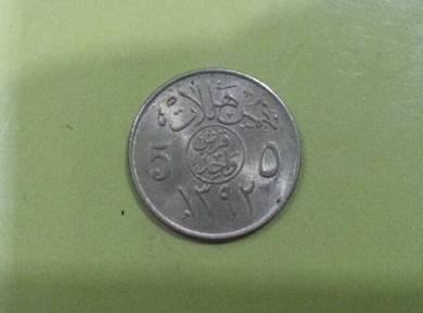 Saudi Arabia old cent in 1392 H (1971)