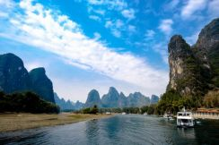 AMI Travel | 4D3N Beauty of Guilin Muslim Tour