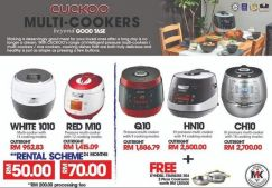 Cuckoo Multicooker
