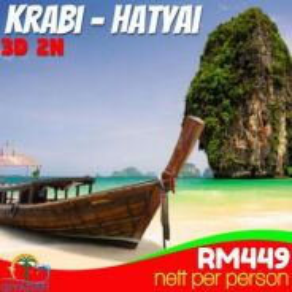 Pakej krabi - hatyai 3d 2n