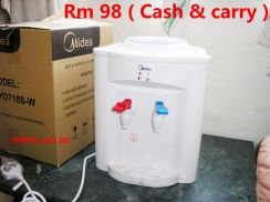 Midea Dispenser