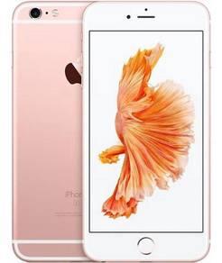 Buying iphone 6s plus rose gold
