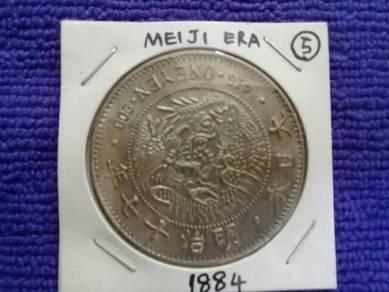 119 duit syiling meiji coin Era17 jepun japan 1884