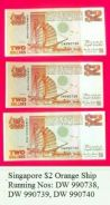 Duit kertas 1991 Singapura 2 dollars (3 keping)