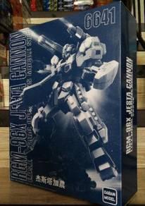 Daban Gundam MG 1/100 Jesta Cannon