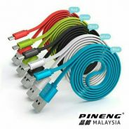 Pineng usb cable