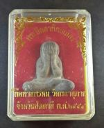 Amulet Thai 15 : Phra Pidta by LP.Prom