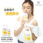 Taras28 Korea Yuzutox Konjac Jelly Skin Beauty
