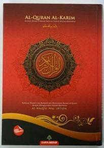 Al-Quran Al-Karim Mushaf Waqaf & Ibtida B5 W-1