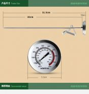 Thermometer for frying oil