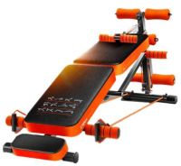 2 in 1 Foldable Dumbbell & Sit Up Bench