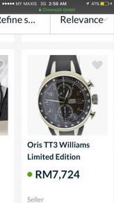 Oris watch original 7587-72