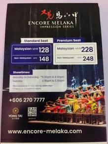 Encore Melaka Ticket (5% Discount)