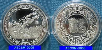 ABCSM-D005 Silver Plated Dragon Coin 40mm w Case