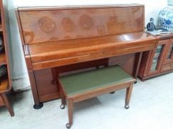 Horugel Upright Piano