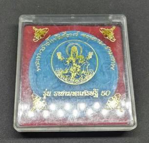 Amulet Thai 19 : Phra Jatukam BE2550