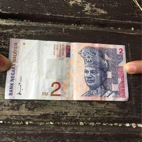 Duit Rm2 Malaysia (CR3557177)