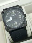 Special br watch
