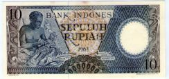 Indonesia 10rp Banknote UNC(yellow toning) 1963