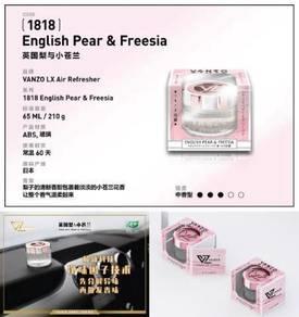 Vanzo Car Perfume,JB area can COD