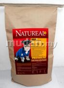 NATUREAL DOG FOOD LAMB And RICE 20KG