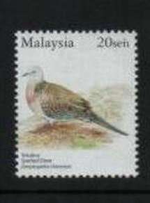 Mint Stamp Bird Definitive 20c Malaysia 2005