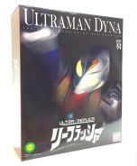 Ultraman Dyna Ultra Replica LIEFLASHER