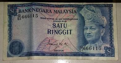 Duit lama RM1 antik old money