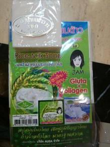 Rice Milk Soap (Gluta+Collagen)