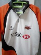 Kukri Rugby