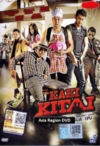 Malay Movie DVD Kaki Kitai