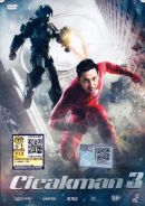 Malay Movie DVD Cicakman 3